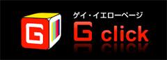 bnr_gclick