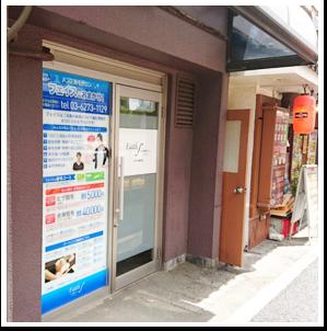 代々木新宿店:イメージ