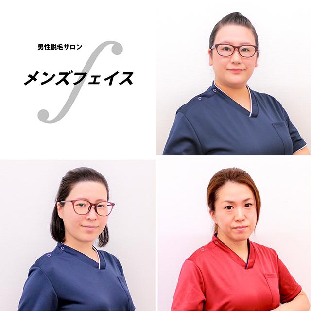 img_staff02