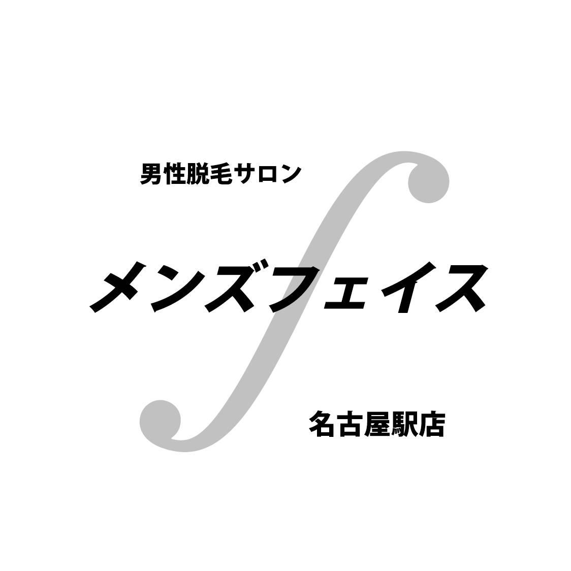 img_voice